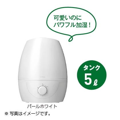〈シロカ〉5L加湿器(パールホワイト)