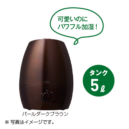 〈シロカ〉5L加湿器(パールダークブラウン)