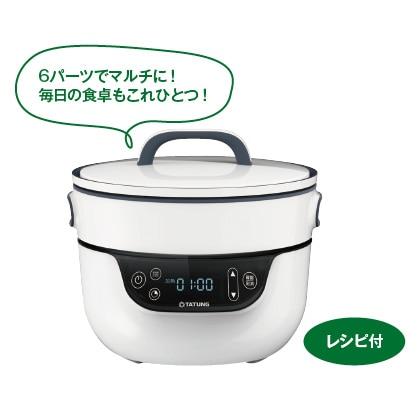 無水調理のできるグリル鍋