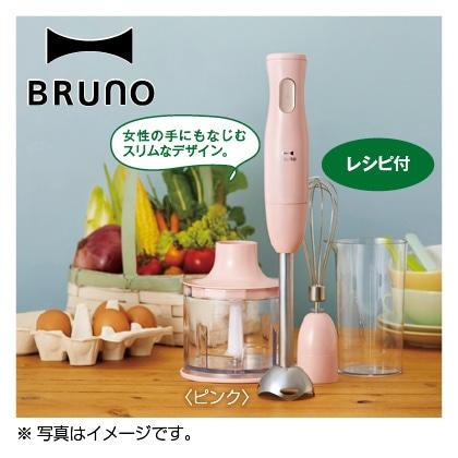 〈ブルーノ〉マルチスティックブレンダー(ピンク)