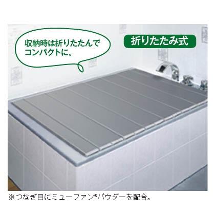 Ag折りたたみ風呂蓋(サイズ:70×119cm)