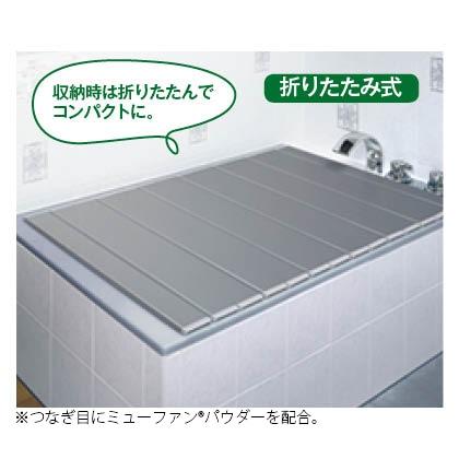 Ag折りたたみ風呂蓋(サイズ:75×149cm)