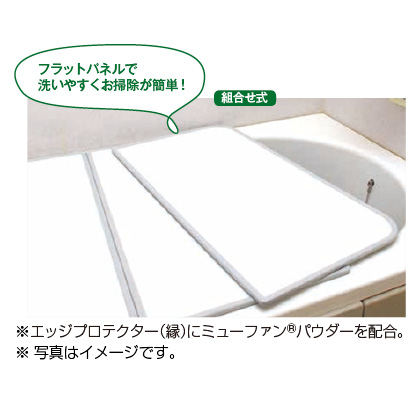 Agアルミ組合せ風呂蓋 (サイズ:68×36cm)×3枚