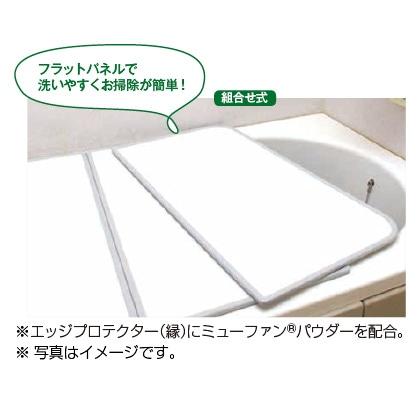 Agアルミ組合せ風呂蓋 (サイズ:73×39cm)×3枚