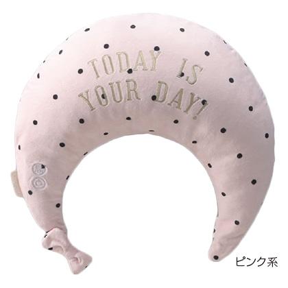 〈ルルド〉ホットネックマッサージピロー(ピンク系)