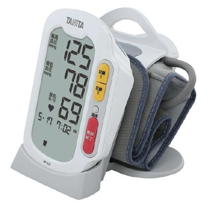 〈タニタ〉上腕式血圧計 BP−523