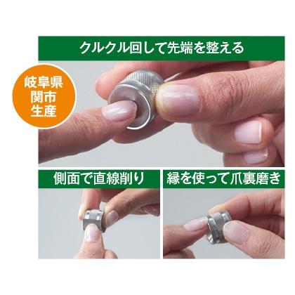 〈ハンズオリジナルギフトラッピング〉刃物産地で作られた日本製爪やすり