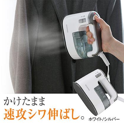 衣類用スチーマー ホワイト/シルバー