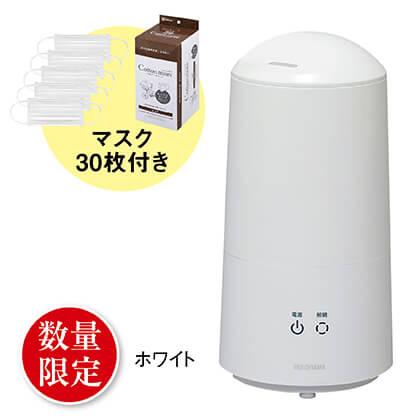 超音波式加湿器 (マスク30枚付き) ホワイト