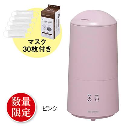 超音波式加湿器 (マスク30枚付き) ピンク