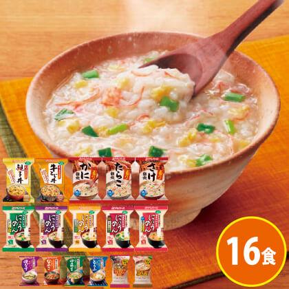 アマノセレクト16種類16食 和食セット