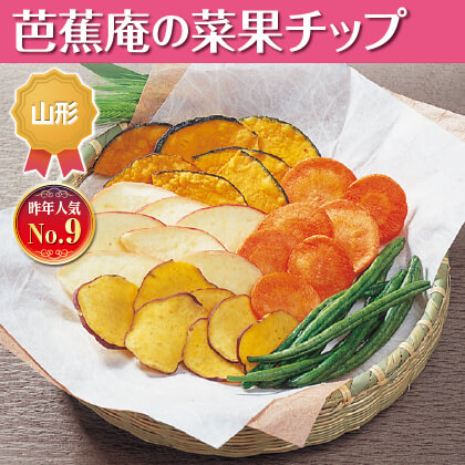菜果チップ 1箱