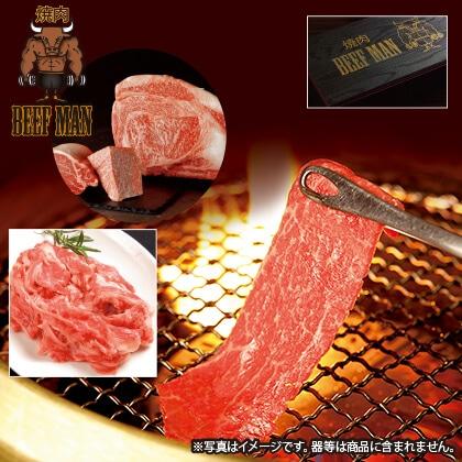 神戸牛上カルビ肉セット