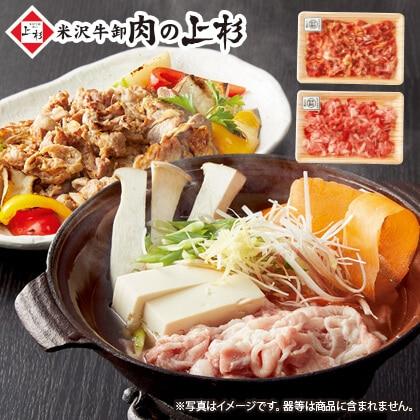〈平田牧場〉三元豚切落し糀味噌漬け・切落ししゃぶしゃぶ用セット