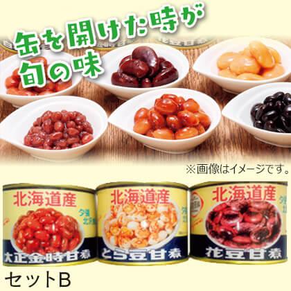 北海道煮豆缶詰セットB
