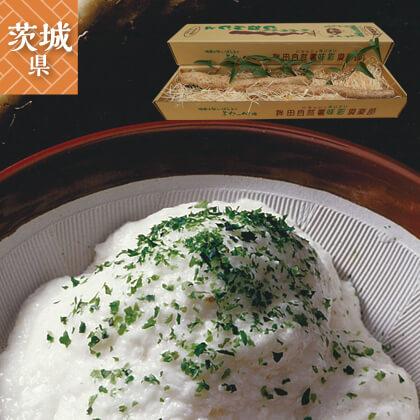 味彩倶楽部の自然薯 800g