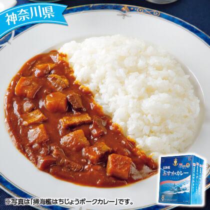 横須賀海自カレー 4種セレクトセット