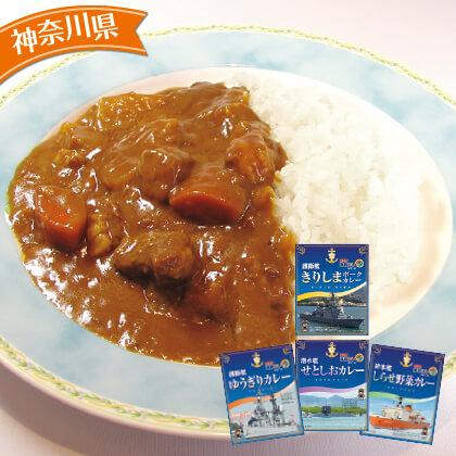 横須賀海自カレー 4種セット