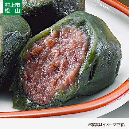 昔作り「笹だんご」(つぶあん)