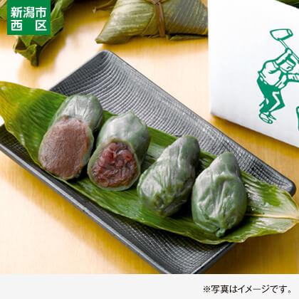 笹だんご(つぶあん・こしあん)