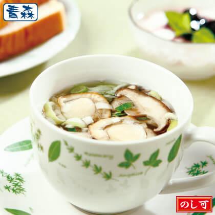 青森さんのやさしいスープ(9個入)