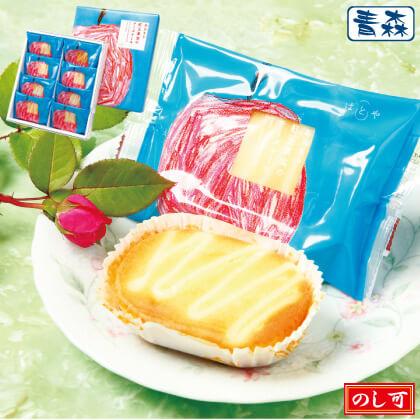 あおもり紅玉果実のチーズケーキ(8個入)