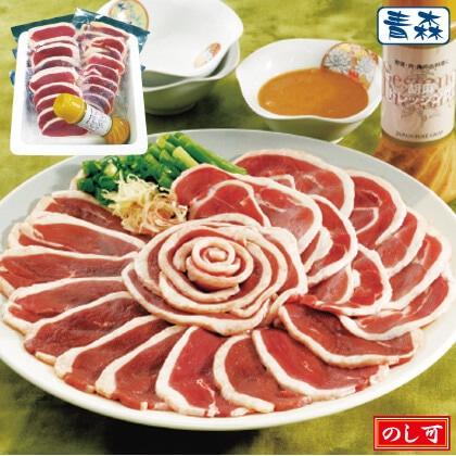 青森県産鴨しゃぶしゃぶ肉600g