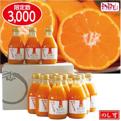 生しぼりジュース 180ml×12