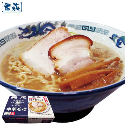 中華そば「こく煮干し」(4食入)