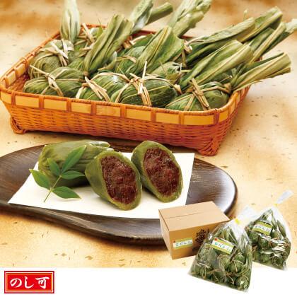 笹だんご(つぶあん)20個