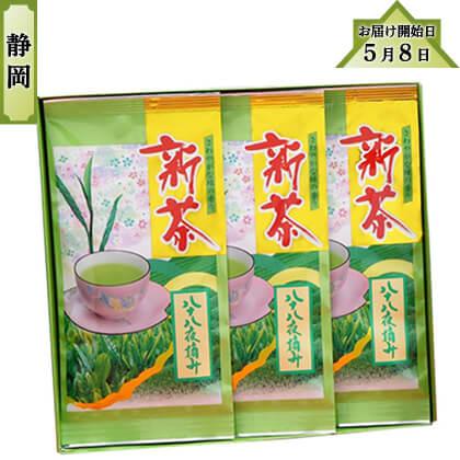 静岡神座八十八夜摘み新茶