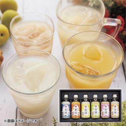 <ふみこ農園>フルーツ甘酒6本