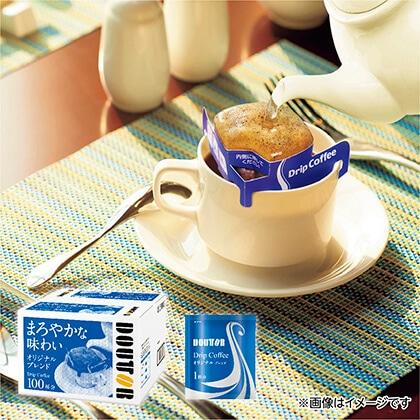 ドトール ドリップコーヒーオリジナルブレンド100p