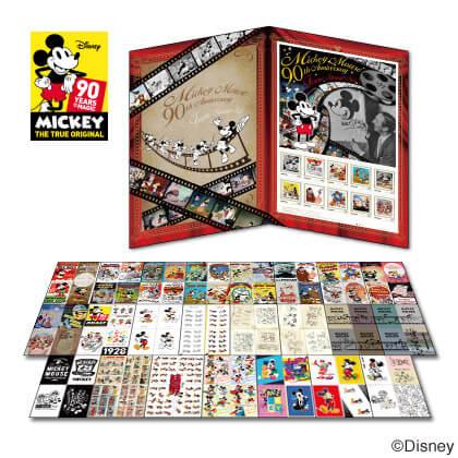 特製フレーム切手&ポストカードBOOKセット ミッキーマウス90周年