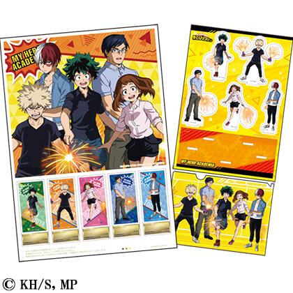 TVアニメ「僕のヒーローアカデミア」フレーム切手セット