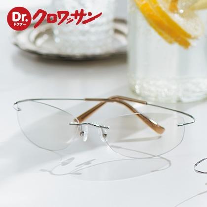サングラス(男性用)CL