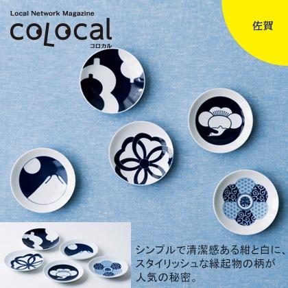 KOMON豆皿セット