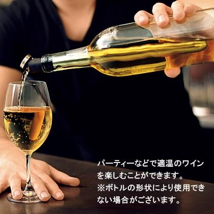 [コークシクル] コークシクルワン ワインクーラー