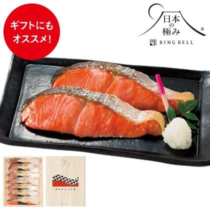 [日本の極み] 築地仕込の紅鮭