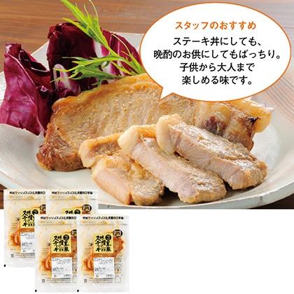 黒豚味噌のステーキ