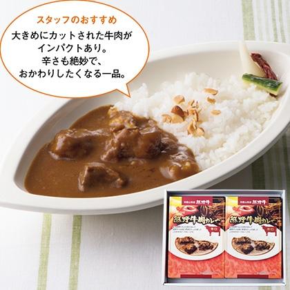 [大西食品] 熊野牛カレー