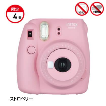 富士フイルムインスタントカメラ チェキ8プラス 専用フィルムパック付 ストロベリー