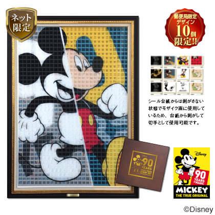 スタンプアート ミッキーマウス90周年