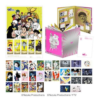 「手塚治虫 生誕90周年記念 第二弾」フレーム切手セット オリジナル特別冊子+30種のポストカード