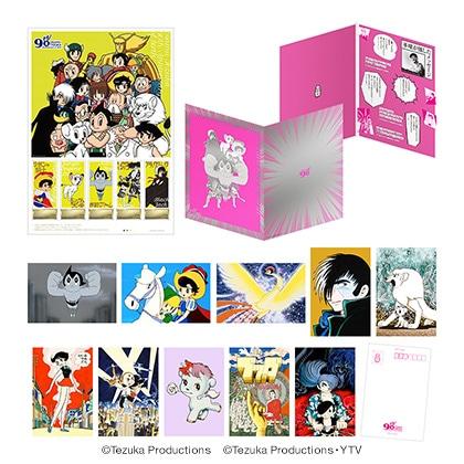 「手塚治虫 生誕90周年記念 第二弾」フレーム切手セット 10種のポストカード