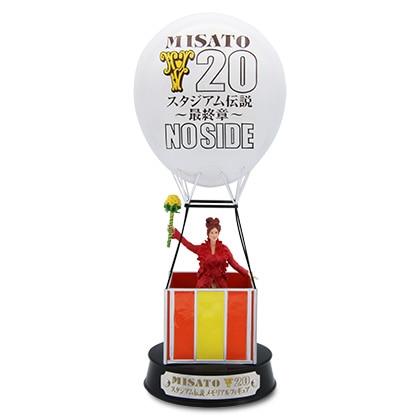 「MISATO V20 スタジアム伝説」メモリアルフィギュア