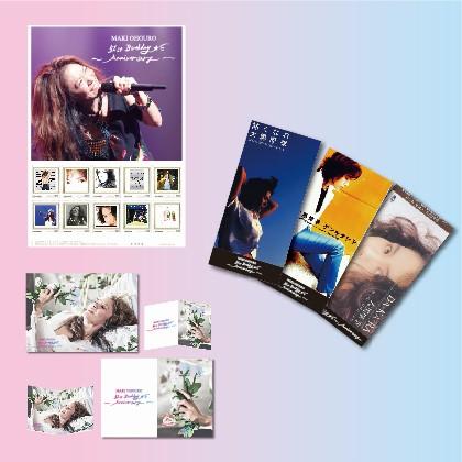 大黒摩季50th/50try Anniversaryフレーム切手セット シングルCD一筆箋「熱くなれ」セット