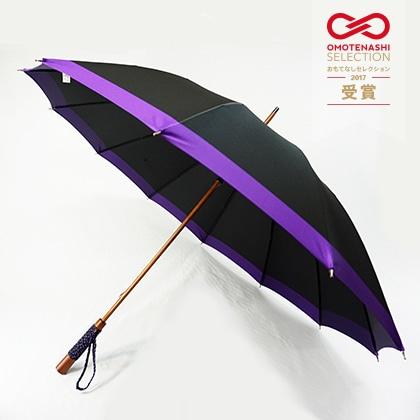 雅桜組ひも長傘 ブラック/パ-プル