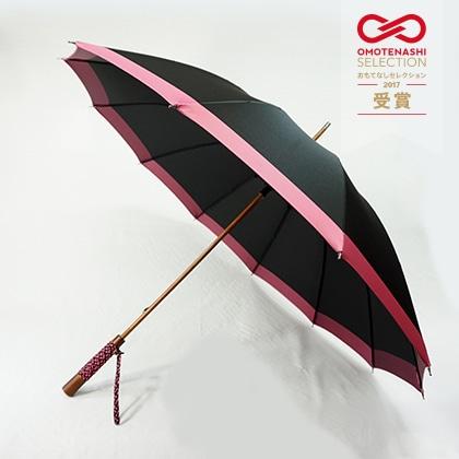 雅桜組ひも長傘 ブラック/ピンク