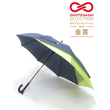 rumbrella EXP ネイビー